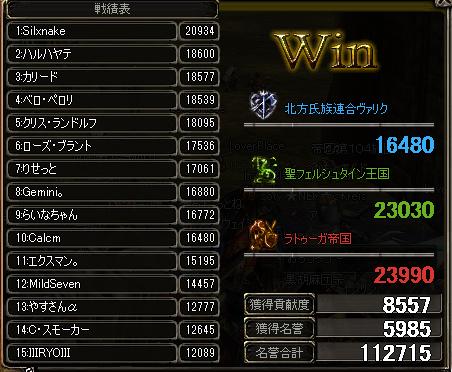 じーく0422
