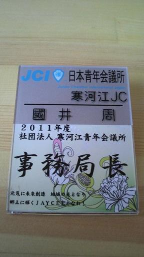 2012010513260000.jpg