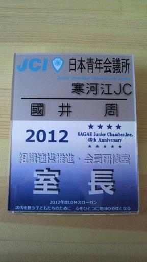 2012010513260001.jpg