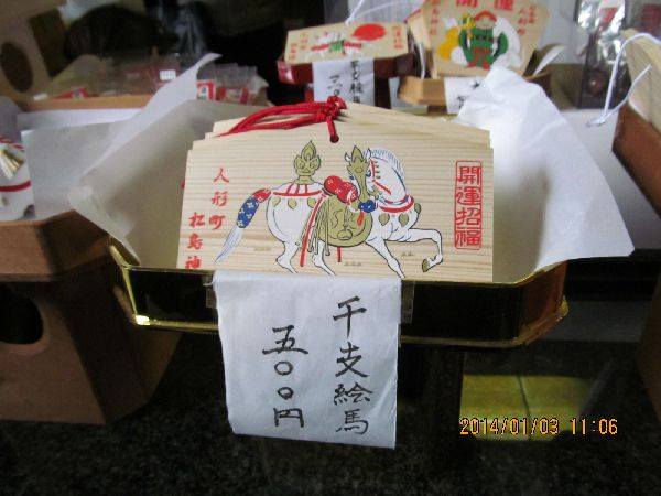 0103daikoku08.jpg