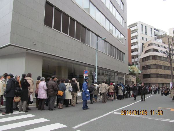 0103fukuroku01.jpg