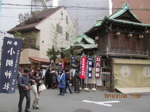 0103fukuroku02.jpg
