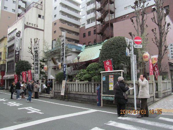 0103kasama01.jpg