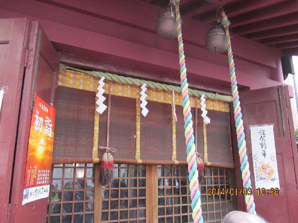 0103kasama02.jpg