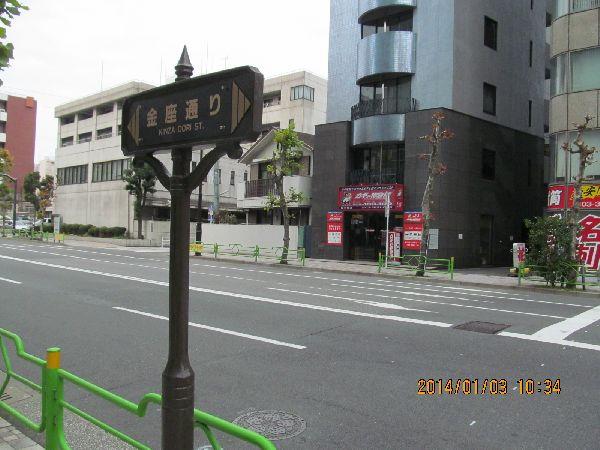 0103kasama10.jpg