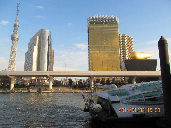 0103sumida19.jpg