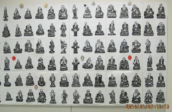 0127daishi09.jpg