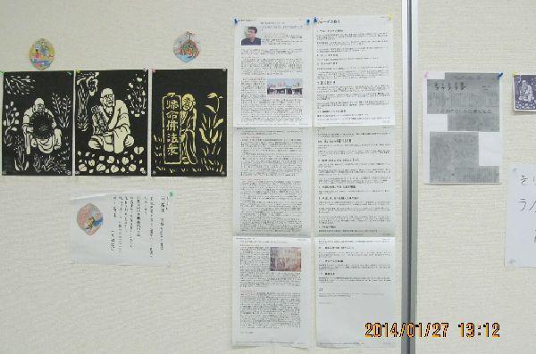 0127daishi23.jpg