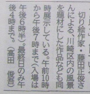 0201daishi02.jpg