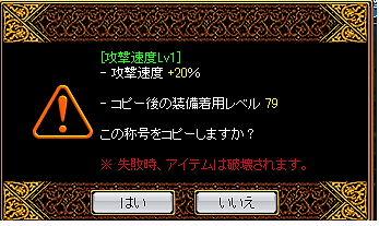 RedStone 11.12.23[02]