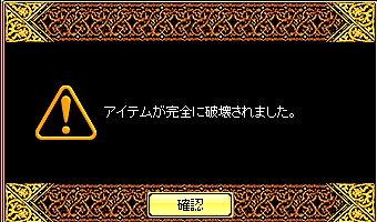 RedStone 11.12.23[03]