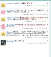 misawa (4)