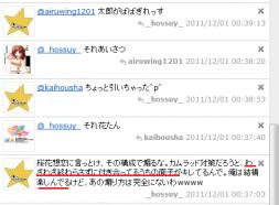 misawa (3)