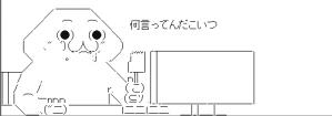 misawa5.png