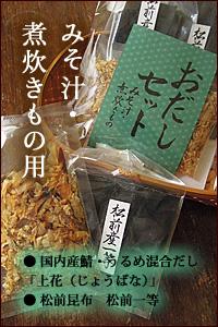 miso_banner.jpg