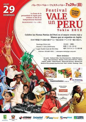 Peru Festival 2012