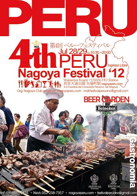 festivalperuanowebanticuchos.jpg