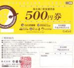coco1230827.jpg