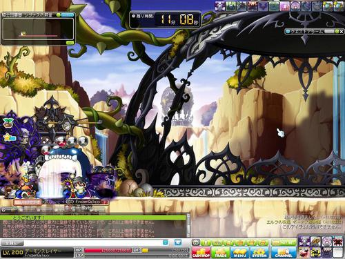 MGozAzyzcok2VIV.jpg