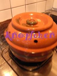 焼き芋専用壺