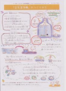B2011-9-13-1.jpg