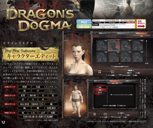 dogma01.jpg