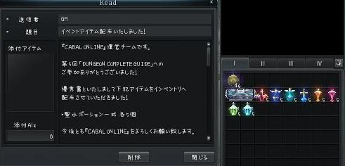 Cabal(Ver1428-111120-1548-0000).jpg