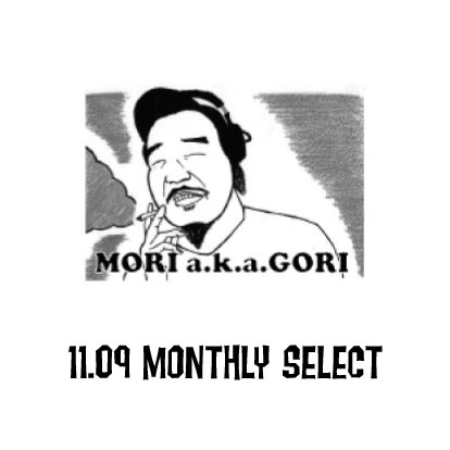 monthlyselect1109.jpg