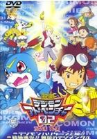 <東映55キャンペーン第12弾>デジモンアドベンチャー02【DVD】