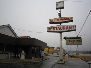 restaurant1a.jpg