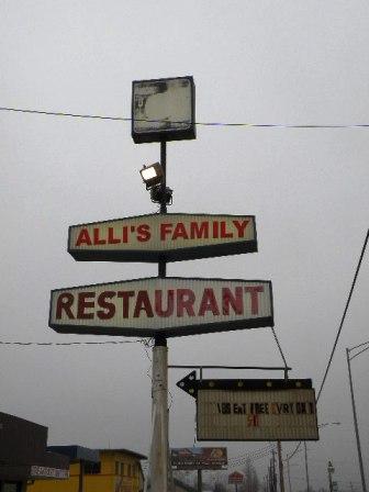 restaurant2a.jpg