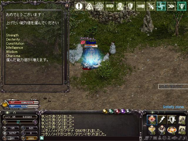 LinC0038.jpg
