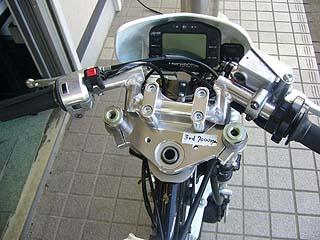 P1050057.jpg