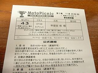 P1060762.jpg