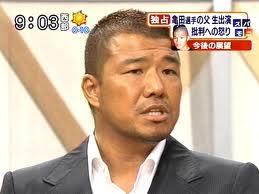 oyakame