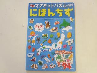 003_convert_20120129123338.jpg