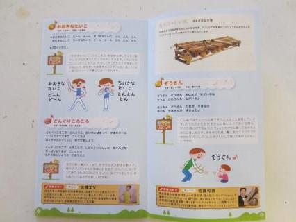 003_convert_20120131224232.jpg