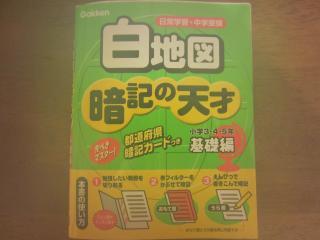 072_convert_20120214195426.jpg