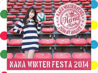 nana-2014.jpg