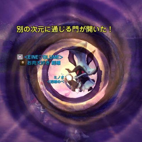 DN 2011-10-23 22-59-22 Sun