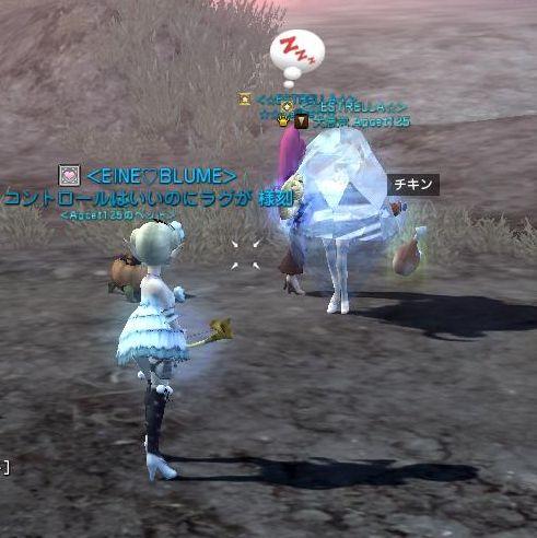 DN 2011-11-10 04-55-08 Thu