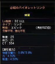 DN 2011-11-20 02-55-06 Sun