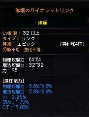 DN 2011-11-20 02-55-50 Sun