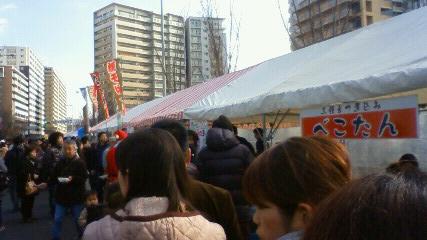 201112111321000.jpg