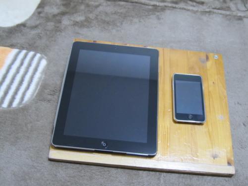 IMG_0299_convert_20111223222508.jpg