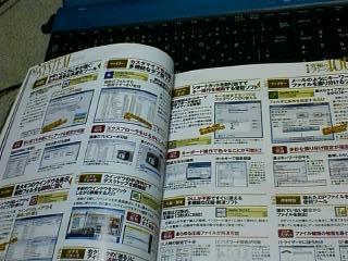 P2011_0920_230437.jpg