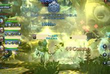DN 2011-12-30 01-37-41 Fri