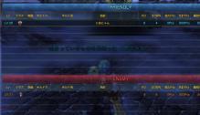 DN 2012-01-03 00-34-21 Tue