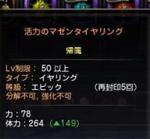 DN 2012-01-10 22-36-51 Tue