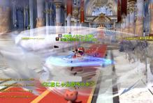 DN 2012-01-17 22-08-57 Tue